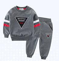 Спортивный костюм для мальчика 7345993-1, код (39366) в наличии: 120,130,140