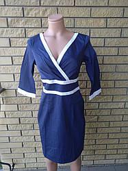 Платье женское высокого качества LYSETA , Турция