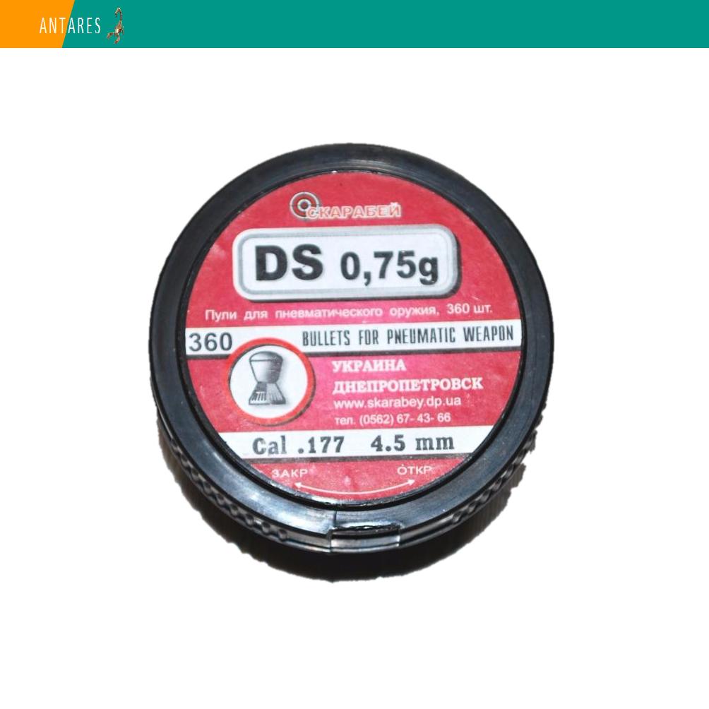 Пневматические пули Скарабей круглоголовые 4.5 мм, 0,75 г, 360 штук DS-0,75