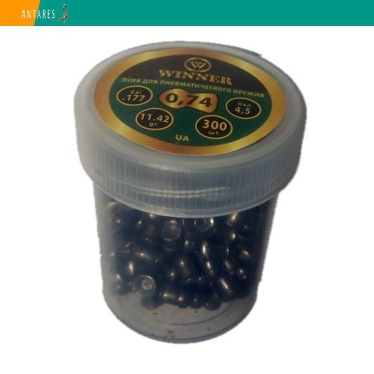 Пневматические пули Winner круглоголовые 4.5 мм, 0,74 г, 300 штук