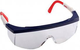 Очки защитные из поликарбонатного стекла для защиты глаз с регулировкой ушных дужек