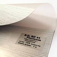 Ткань для рулонных штор день-ночь BH-92 платина