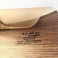 Ткань для рулонных штор день-ночь BH-97 Купер, фото 1