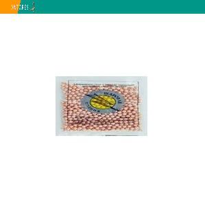 Шарики для пневматики Шаровая молния 4.5 мм, омедненные, 500 шт