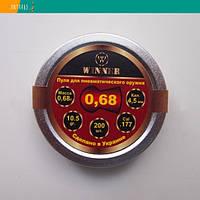 Пневматические пули Winner круглоголовые 4.5 мм, 0,68 г, 300 штук
