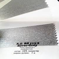 Ткань для рулонных штор день-ночь BO BH-113-2 Серое Серебро
