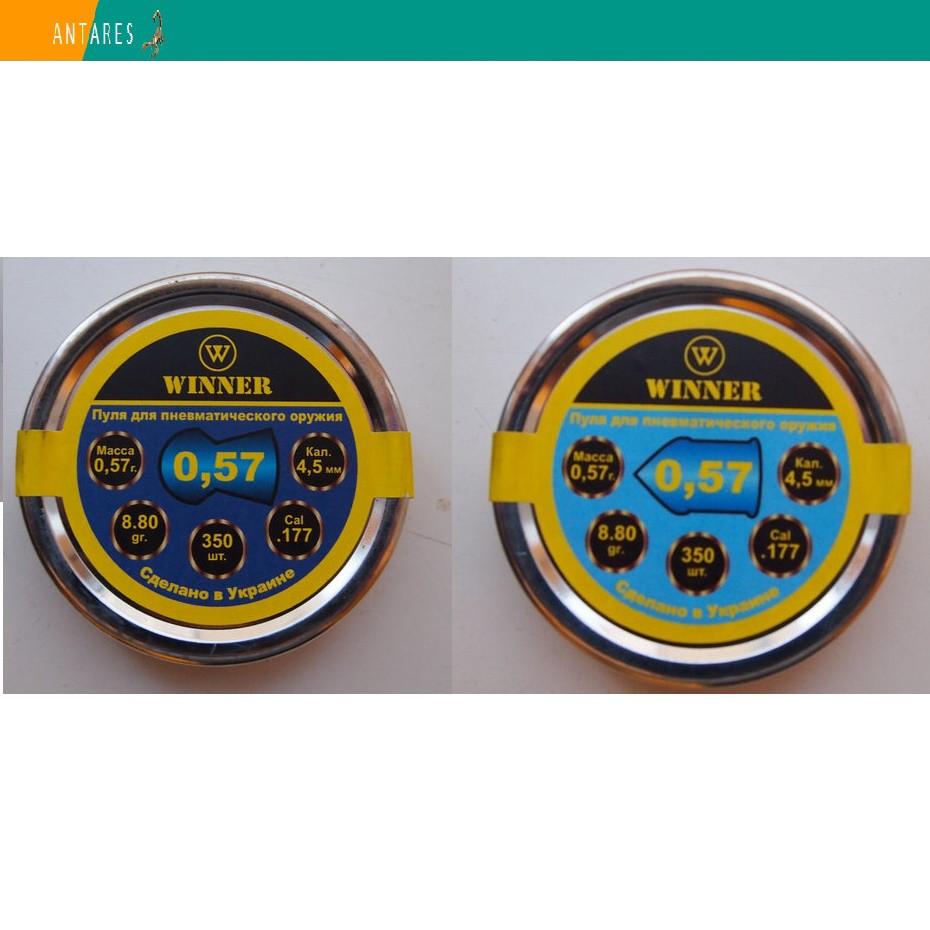 Пневматические пули Winner 4.5 мм, 0,57 г, 700 штук (круглоголовые 350 шт + остроголовые 350 шт)