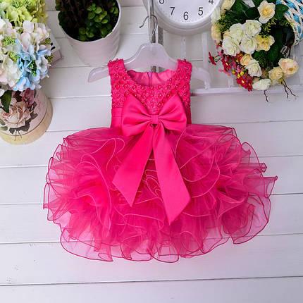 b94bf2f59a1 Нарядное детское пышное платье с бусинами и бантом цвет фуксия ...