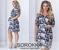 838160584b9e723 Джинс Стрейч Принт в категории платья женские в Украине. Сравнить ...