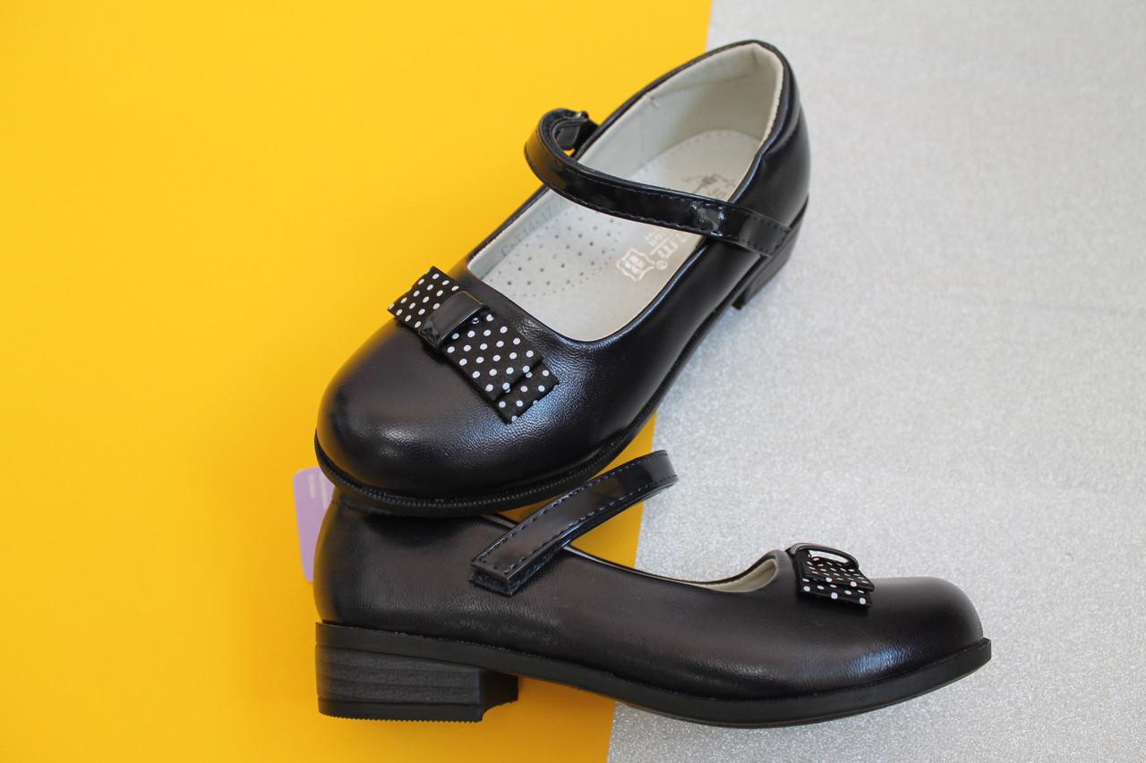 5ccdd0472 Купить Синие школьные туфли на девочку тм Том.м р.30,32 в Киеве ...