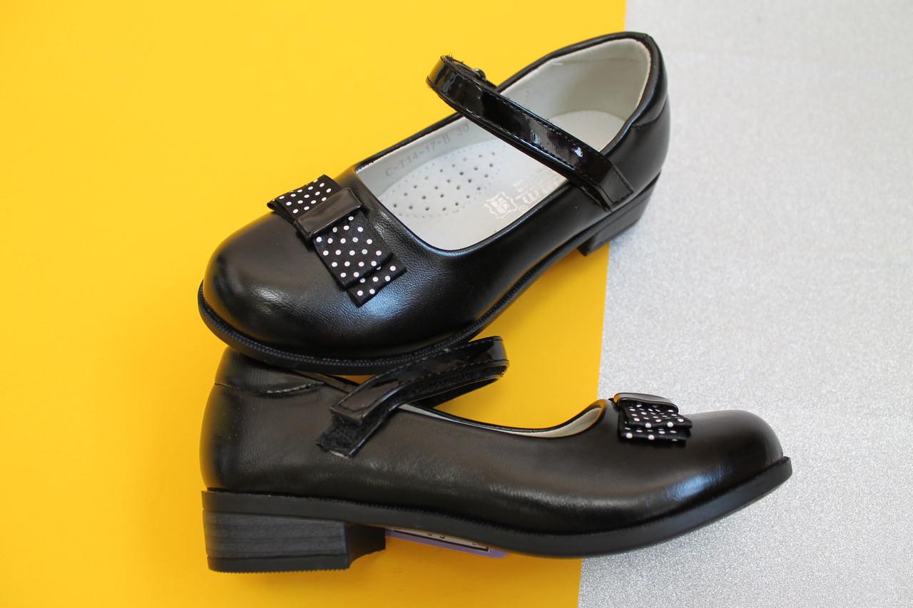 a7a41e875 Туфли на девочку с бантом в белый горох тм Tom.m р.29,31, цена 315 ...