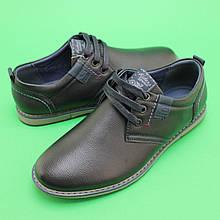 Туфли для мальчиков синие 3405B Tom.m размер 36,37