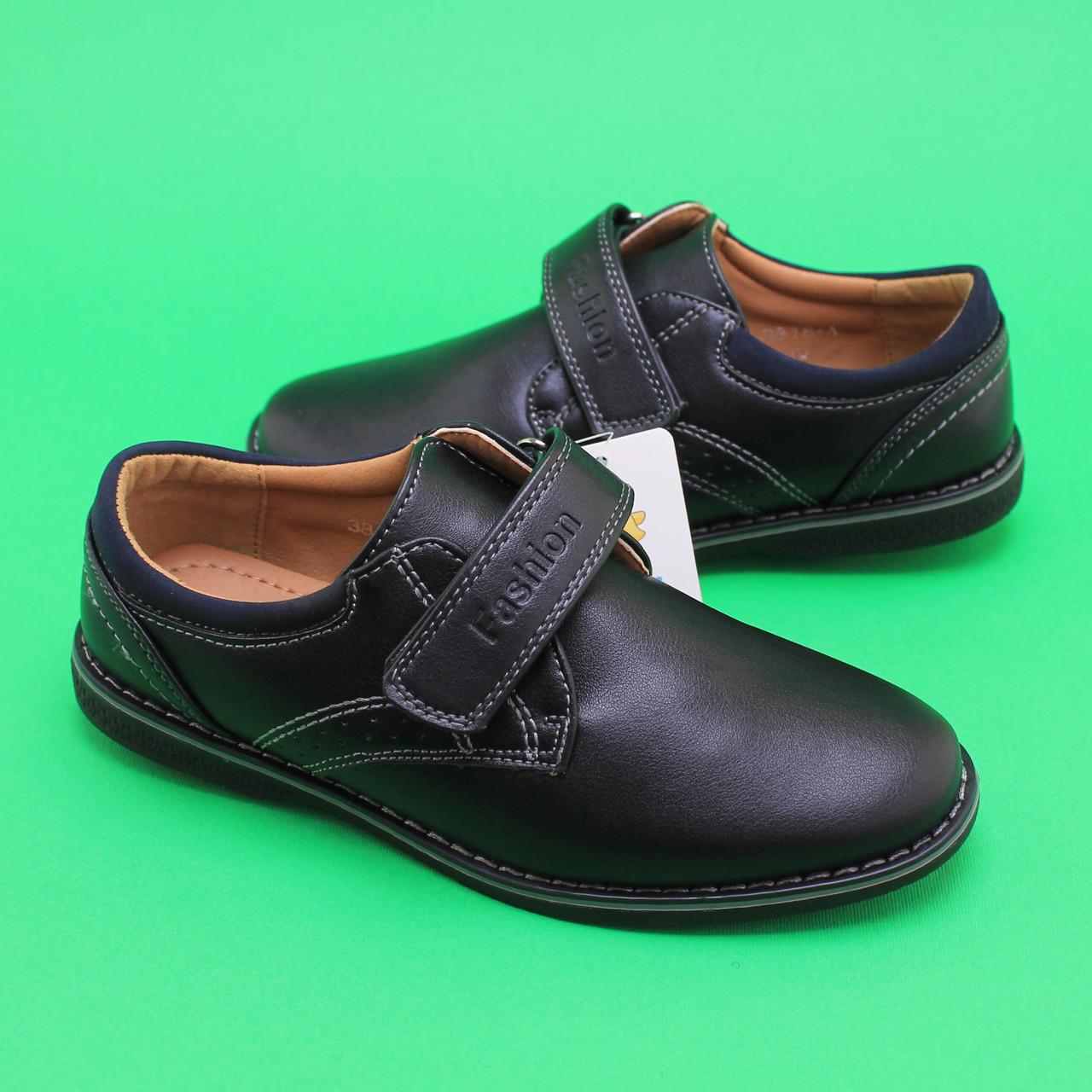 Туфли для мальчиков черные 3816A Tom.m размер 34,35,36,37