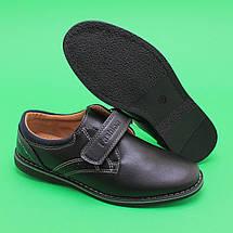 Туфли для мальчиков черные 3816A Tom.m размер 34,35,36,37, фото 3