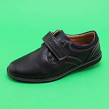 Туфли для мальчиков черные 3816A Tom.m размер 34,35,36,37, фото 2