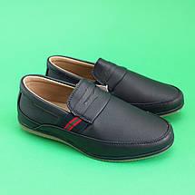 Туфли для мальчиков синие 0812B Tom.m размер 31,33,35,36,37,38, фото 2