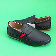 Туфли для мальчиков синие 0812B Tom.m размер 31,33,35,36,37,38, фото 3