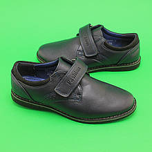 Туфли для мальчиков синие 3816B Tom.m размер 36,38