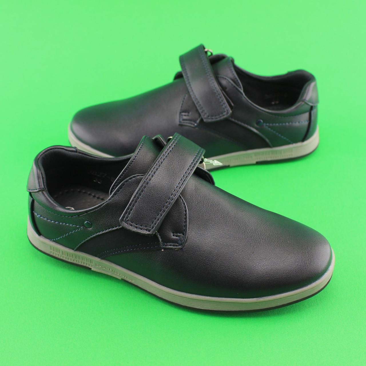 Туфли для мальчиков синие в школу 3827B Tom.m размер 35,36,37,38