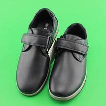 Туфли для мальчиков синие в школу 3827B Tom.m размер 35,36,37,38, фото 3