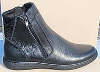 Ботинки мужские зимние больших размеров из натуральной кожи от производителя модель МВ- 50, фото 1