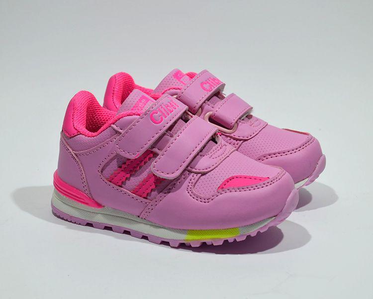 581a7d17 Кроссовки детские для девочки CLIBEE р, 22, 26.: продажа, цена в ...