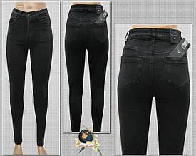 Джинсы женские с высокой посадкой Американка цвет чёрный графит
