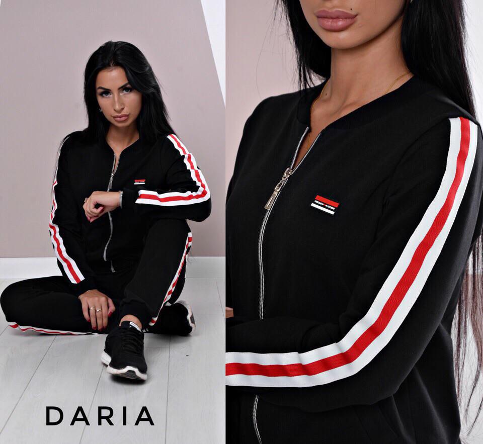 25a95701 Модный спортивный костюм женский (арт. 754802867) - Aleksa - интернет-магазин  женской