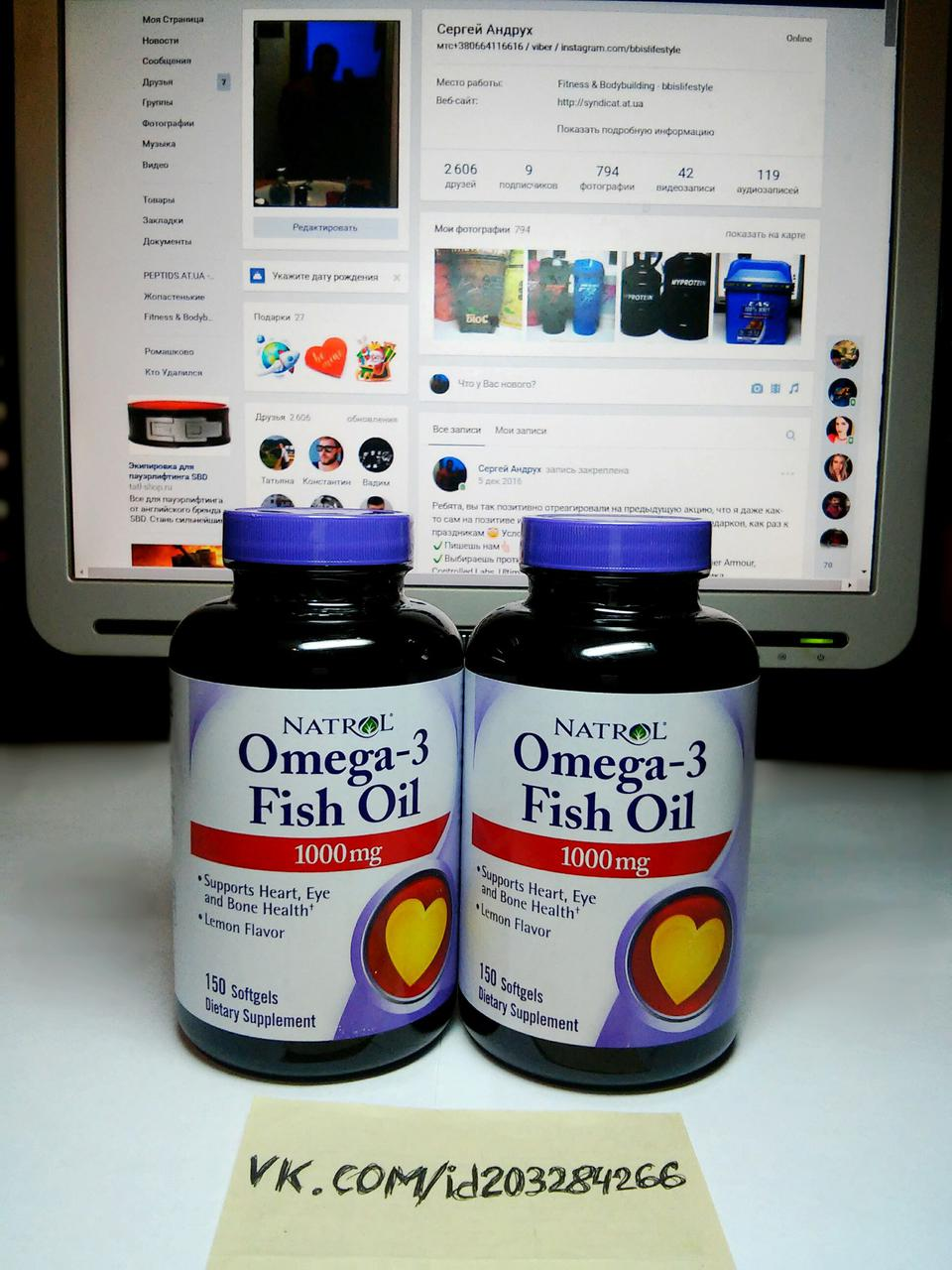 Natrol Omega-3 Fish Oil 150 софт