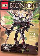 Конструктор KSZ 612-2 Бионикл Bionicle Умарак Охотник Тьмы 283 детали, фото 1