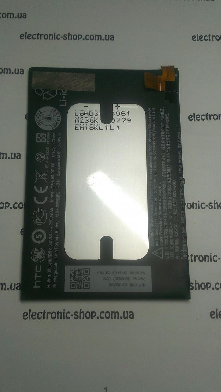 Аккумулятор HTC One 801e Original б.у