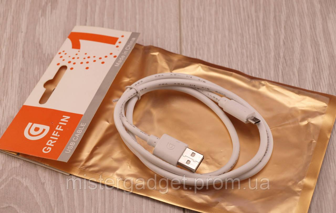 Кабель для зарядки GRIFFIN в пакете MicroUSB Гриффин