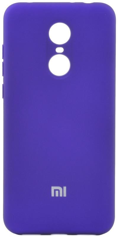 Чохол-накладка HC для Xiaomi Redmi 5 Plus Силікон (+Підкладка) Фіолетовий