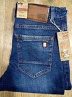 Мужские джинсы Dsqatard2 9648 (30-38) 12.2$, фото 1