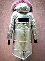 Стильное пальто на зиму для девочки, фото 3