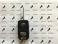 Корпус выкидного автоключа для Toyota (Тойота) 2 - кнопки