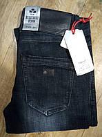 Мужские джинсы Dsqatard2 9593 (27-34) 12.2$, фото 1