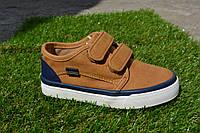Детские спортивные туфли кеды на липучках коричневые, фото 1