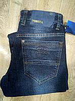 Мужские джинсы Pobeda 8376 (29-38) 10.25$, фото 1