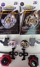 """Игровой набор """"Beyblade"""" """"Bloody Longinus & Emperor Forneus"""" - 4 Поколение"""