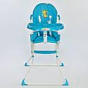 Стульчик для кормления голубой JOY , фото 4