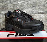 Мужские кроссовки полностью черные в стиле Fila Disruptor 2 2019 (размеры в описании)