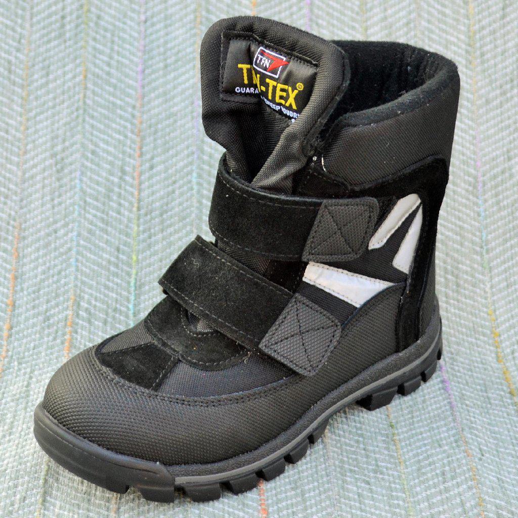 Ботинки зима мембрана, Tofino размер 26 27 28