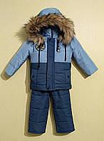 Детский зимний комбинезон для мальчиков., фото 1
