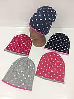 Детские демисезонные трикотажные шапки в горошек для девочек р.48-50, Eg-Style (Польша)