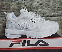 Мужские трендовые кроссовки белые в стиле Fila Disruptor 2 кожа 100%  фила
