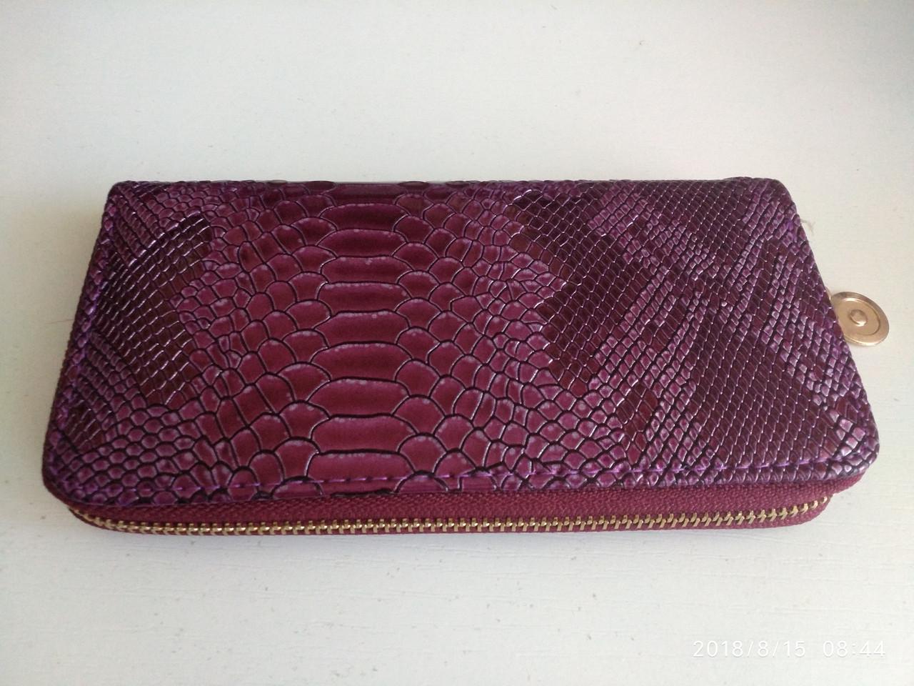 Женский кошелек,женское портмане