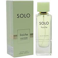 Art Parfum Solo Fraiche edt 100 ml. женский оригинал