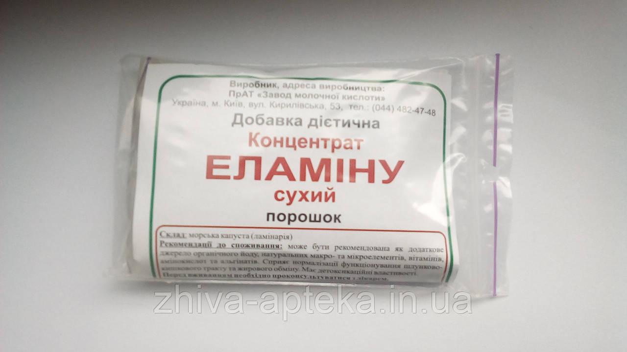 Ламинаря (порошок, концентрат) (100 грамм) порошок