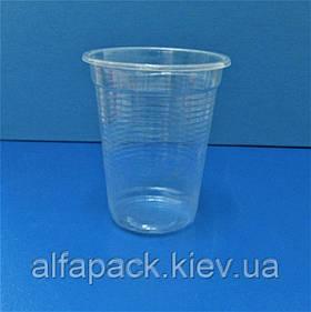 Стакан пластиковый прозрачный 180мл